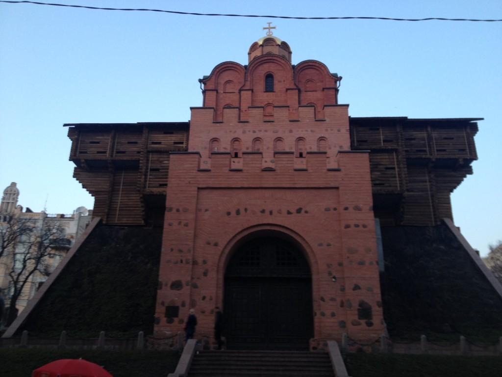 Kiev - Zoloti Vorota, Golden Gate
