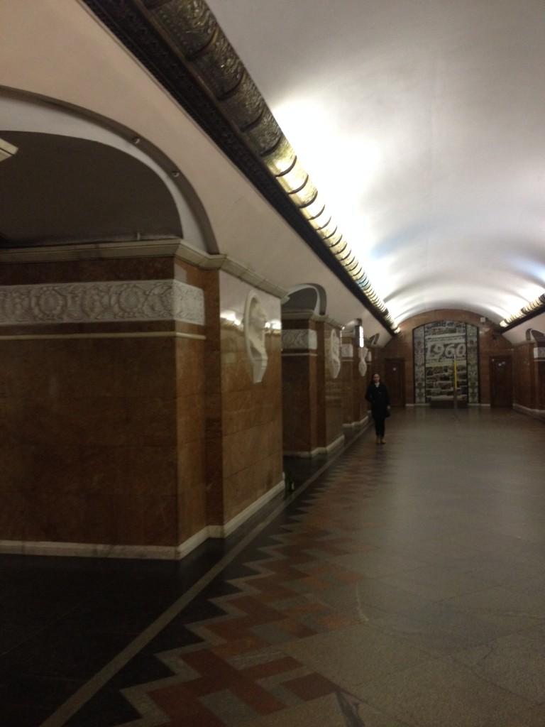 Kijevi metróállomás