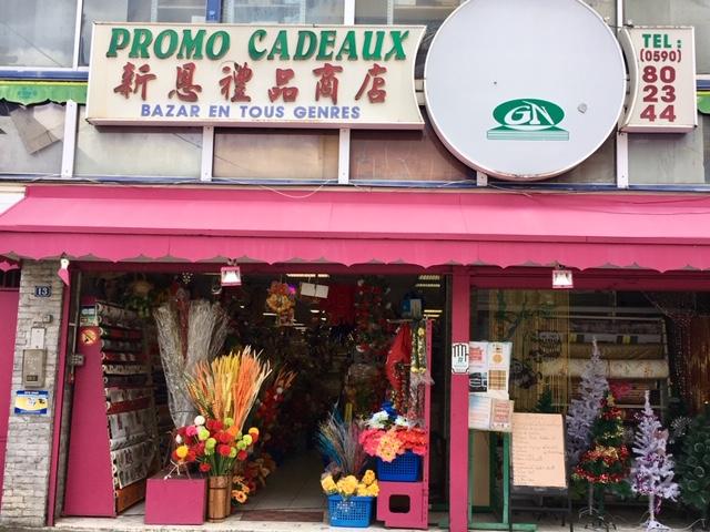 Kínai bolt a városban. Guadeloupe élménybeszámoló